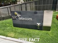 SK텔레콤, 유럽 표준화 기구와 '양자암호통신' 표준 선도