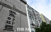 [TF포토] 공공재건축 고민하는 은마아파트