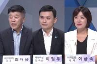'쿨까당', 끝나지 않은 전쟁 '코로나19'…해법은? (영상)