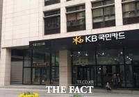 KB국민카드, 개인사업자 특화 신용평가 서비스 출시