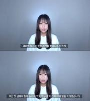 '뒷광고 논란' 유튜버 쯔양, 은퇴 선언