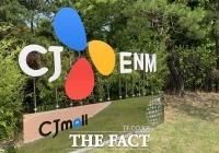 CJ ENM, 2분기 영업익 '734억 원'…콘텐츠·커머스 성장