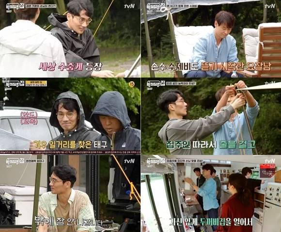 배우 엄태규(왼쪽)와 박혁권이 처음 예능에 출연해 반전 매력으로 시청자들의 시선을 사로잡았다. /tvN 바퀴 달린 집 캡처