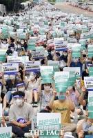[TF사진관] 전국 전공의들, '의대 정원 확대 반대 파업 돌입'
