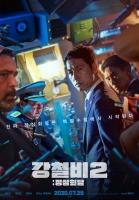 [TF비하인드] '강철비2: 정상회담'에 조우진이 나온다고?