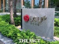 LG유플러스, 2분기 영업익 '2397억'…전년比 59.2%↑