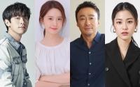 박정민X임윤아 '기적', 2일 크랭크인…내년 개봉 예정