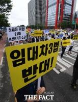 [TF포토] '임대차3법 반대한다!'