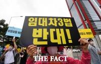 [TF사진관] '임대차3법 반대한다!'…거리에 모인 6·17 부동산 정책 피해자 모임