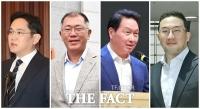 삼성·현대차·SK·LG, 집중호우 피해 복구 '릴레이 지원'