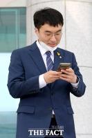 '검사내전' 김웅
