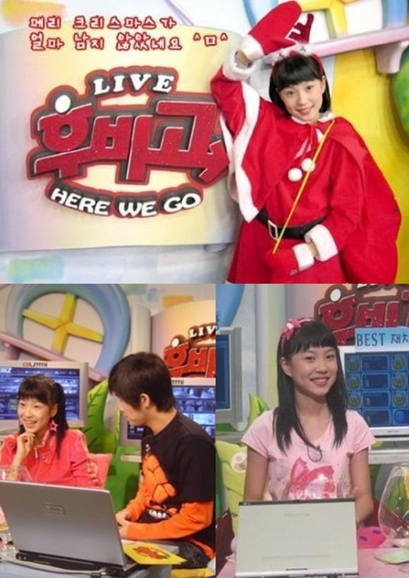 장혜리가 2005년~2007년 온게임넷 인기 게임 프로그램 후비고 진행을 하던 당시 모습. /장혜리 제공