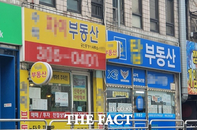 은평구 수색7구역 일대 부동산 중개업자들은 당첨만 되면 시세 차익이 기본 5억 원이라고 입을 모았다. /윤정원 기자