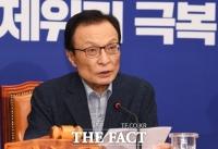 [TF확대경] '빨간불' 민주당, 고개 드는 '당청 관계 재정비론'