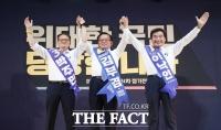 [TF초점] 민주당 전당대회, '수해·무관심' 이중고