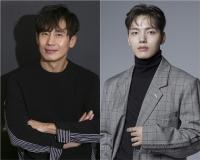 신하균·여진구, JTBC '괴물' 캐스팅…'연기 시너지' 예고