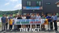 장성군 '2021년 2040세대 청년농업인 육성사업' 본격 추진