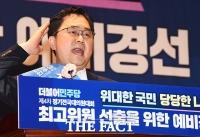 김종민, 폭우 예고 속 술자리 논란 해명…