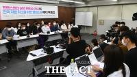 [TF포토] '변희수 하사의 전역은 부당하다!'...발언 이어가는 시민단체