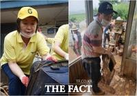 [TF이슈] 심상정 vs 태영호, 수해 복구 작업 사진에 '극과 극' 반응