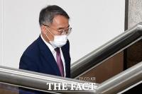 [TF포토] 속행공판 출석한 임종헌 전 법원행정처 차장