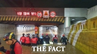 부산경찰청, '지하차도 참사' 관련 변성완 부산시장 권한대행 소환 '임박'