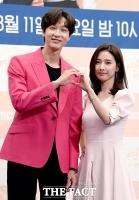 [TF포토] 지현우-김소은 '저희 캐미 기대해주세요!'