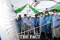 [TF사진관] 충북 호우 피해현장 찾은 김태년과 이낙연