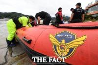 [TF포토] 수색작업 교대하는 해양경찰