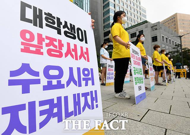 수요시위 저지세력 규탄 대학생 필리버스터 및 침묵시위가 12일 오전 서울 종로구 옛 일본대사관 앞에서 열린 가운데 참가자들이 피켓을 들고 시위를 하고 있다. /남용희 기자