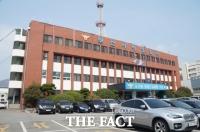 민주당 부산시의원 식당종업원 성추행 신고당해…본인은 혐의 부인