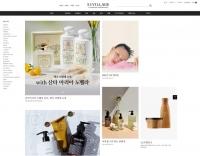 명품 화장품 구매도 '언택트'…신세계인터, 온라인 뷰티 매출 459%↑