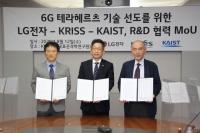 미래 준비 나선 LG전자, 5G 이어 6G 개발도 발 빠른 대응