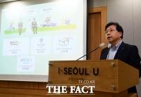 [TF사진관] 서울주택도시공사, '생애주기별 신규 주택브랜드 발표'