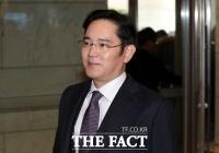 이재용 부회장, 30대 그룹 총수 중 '집중호우 피해 지원' 가장 적극적