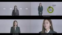 유이 재능기부, 국내주거지원 캠페인 참여 '선한 영향력'