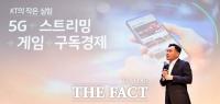 [TF포토] 게임도 '구독시대'... 사업설명하는 권기재 상무