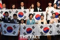 독립유공자 해외 후손 21명 '대한민국인' 됐다
