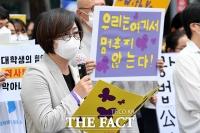 [TF포토] 경과보고 하는 이나영 이사장
