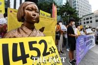 [TF사진관] '소녀상과 함께 1452차 수요시위'