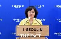[TF사진관] '코로나19 확산 막는다'...휴일 '집회 취소' 요청한 서울시