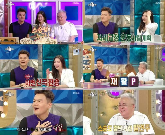 가수 선미와 박진영 작곡가 김형석이 라디오스타에 출연해 사제 케미를 선보였다. /MBC 라디오스타 캡처