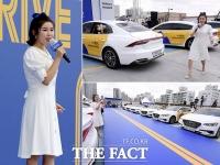 [TF사진관] 송가인, '드라이브 스루 공연? 맘껏 즐겨주세요!'