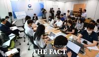 [TF사진관] 종이문서 사라지는 형사사법절차...'완전 전자화 착수'