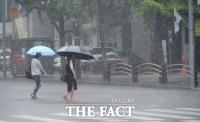 [오늘의 날씨] 중부 강한 장맛비…최대 200㎜ '물폭탄'
