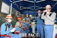포항제철소, 폭염에 고열작업장 직원 건강과 안전을 지킨다