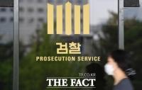 '현실 모르는 직제개편' 검사들 반발…법무부 검찰과장 사과