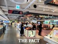 서울 시내면세점, 카페 운영 가능해졌다