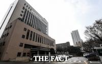 '사법농단 의혹' 이태종에 징역 2년 구형…