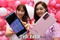 [TF사진관] LG유플러스, 갤럭시노트20 전용 색상 '미스틱 핑크' 개통